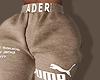 ღ Brown Ader Joggers