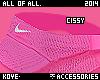 Cissy Visor