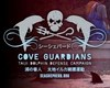 Cove Guardians Sticker