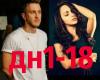 11T Killah-Davay navsega