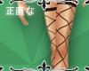 {Teaser Stockings