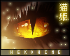 [HIME] Ryuu Eyes Unisex