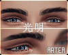 яr Natural Eyebrows 1