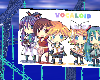 Vocaloids Amusement Park