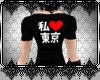 *D™Love Tokyo Shirt M