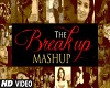 The Breakup Mashup