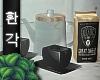 e Organic coffee