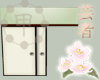 Open Fusuma Doors