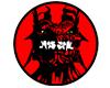 DevilsHead logo large