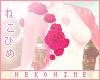 [HIME] Sakura Rose 1