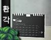 e Calendar
