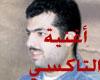 Meshal al_taxi
