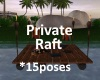 [BD]PrivateRaft