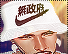 ©Nike Rare Bucket Hat