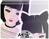 서울 Shuuko Derivable.