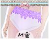 서울 Lilac Icing.