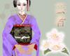 Suki Minarai Hikizuri