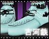 [TSU] Creepers Blue