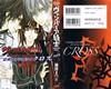 VK - VampireKnight Manga