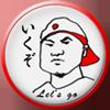 sticker_32134937_47452972