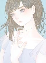 Guest_Sumiiko