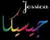 jessica sign