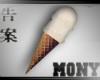 Ice Cream White sz