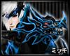 ! Ice DK Knight Guard #L