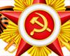 *KKC*USSRBanner1