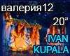 Valeriya Na Ivana Kupala