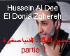 Hussein Al Deek - El Do