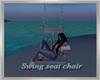 E☼Swing seat chair☼