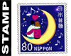 stamps NIPPON