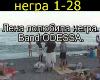 Band ODESSA