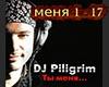 DJ Piligrim Ty menya