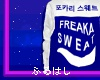 Freaka Sweat!