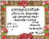 (BX)Wedding Sticker