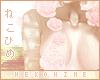 [[HIME] Dara Rose 1