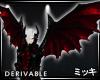 ! Vampire Darkness Wings