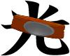 *TL* Natsu Cosplay Belt