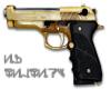 AJ's Golden Beretta [C]