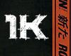 support sticker- 1k