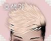 Marriott  Fake Blond 
