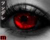 Red Vampire