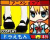 lCl Asuka L.S l Shoes