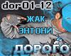 Zhak Entoni Dorogo RUS
