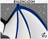 #psy 7: wings 3