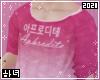 Aphrodite | Shirt