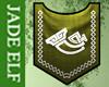 [JE] Dwarf Clan Banner 5