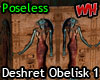 Deshret Sekhmet Obelisk